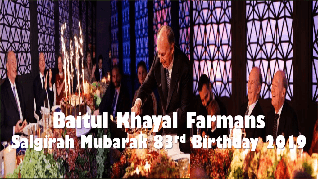baitul khayal farman 83rd birthday aga khan salgirah mubarak 2019