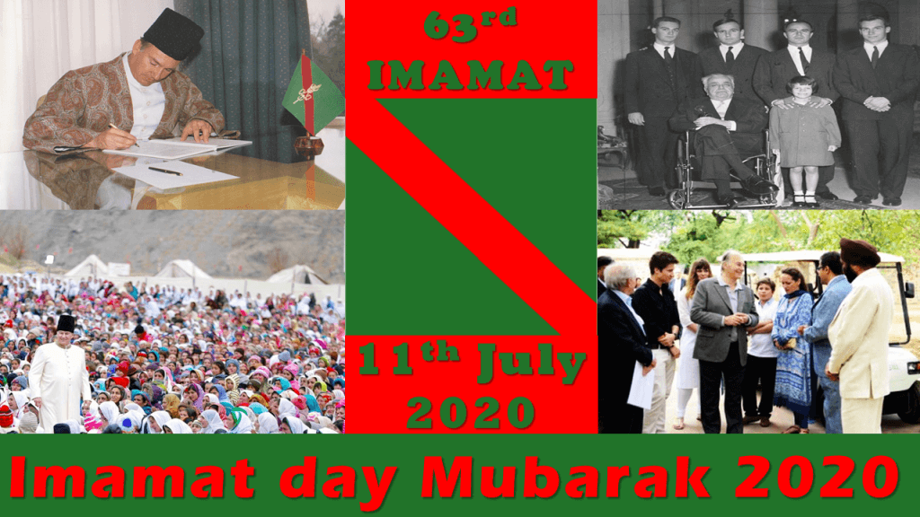 Imamat day 2020 MUBARAK CELEBRATIONS & GREETINGS